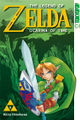Ocarina of Time 2 (Manga).jpg