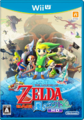 Verpackung The Wind Waker HD Japan.png