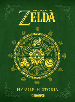 Hyrule Historia Cover deutsch.jpg